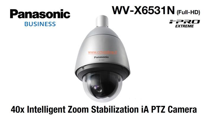دوربین مداربسته پاناسونیک i-PRO Extreme با زوم 40X
