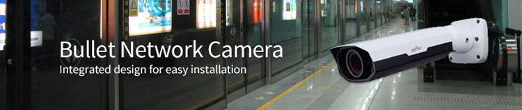 دوربین مداربسته 4 مگاپیکسلی یونی ویو