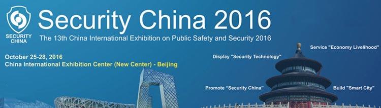 نمایشگاه بین المللی CPSE 2016