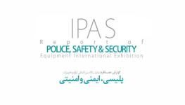 نگاهی به عملکرد سالهای گذشته نمایشگاه بین المللی IPAS از منظر آمار