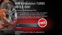 اهدای 1000 دستگاه DVR Turbo HD 3.0 در فروش زمستانی هایک ویژن