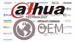 لیست کامل دوربین های مداربسته OEM داهوا